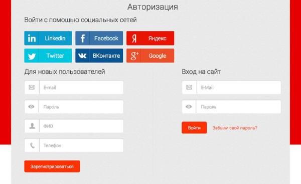 Инструкция взлом вконтакте